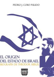 Portada EL ORIGEN DEL ESTADO DE ISRAEL