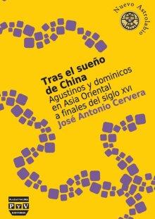 Portada TRAS EL SUEÑO DE CHINA